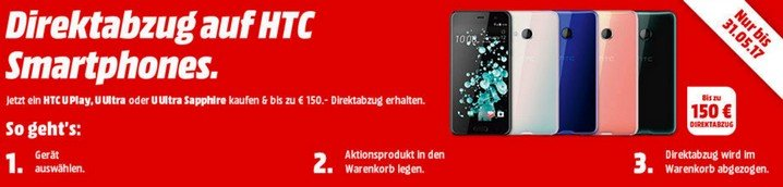 HTC Cashback Aktion