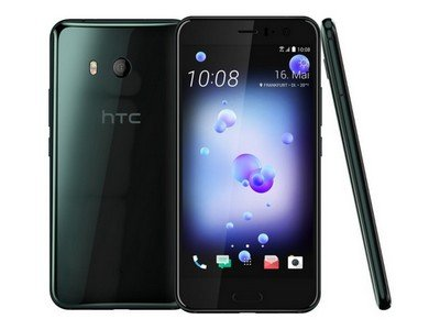 htc u11 mit vertrag kaufen handy deals ab 1 berblick. Black Bedroom Furniture Sets. Home Design Ideas
